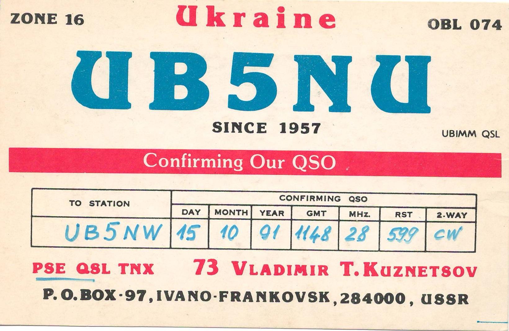 60 років радіоклубу