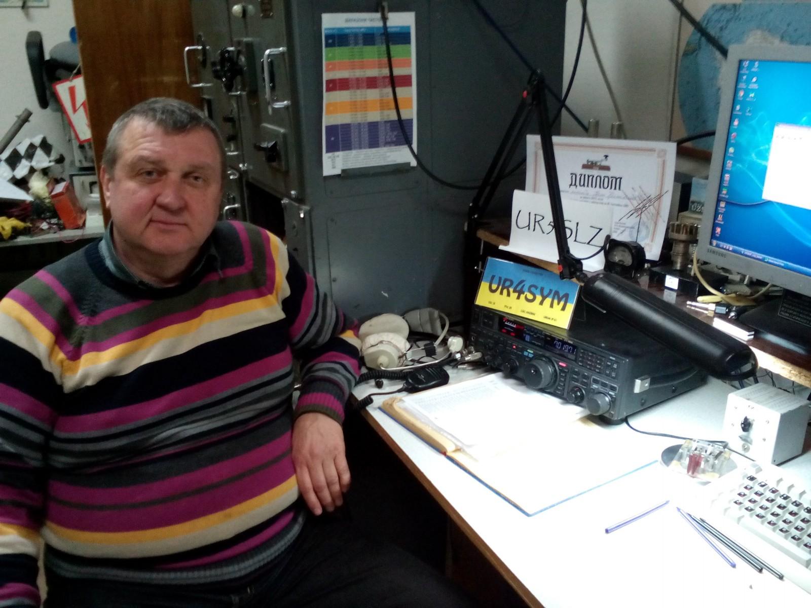 Колективна радіостанція